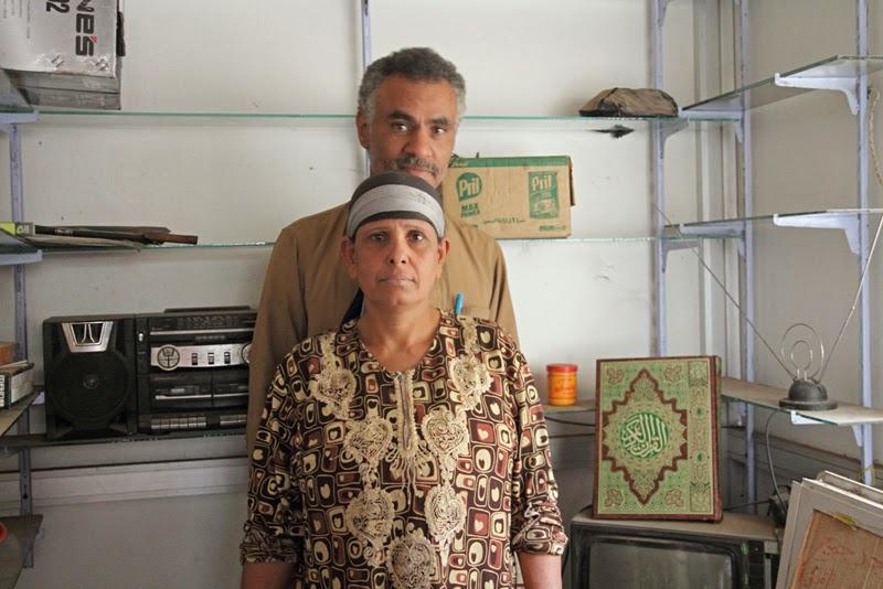 Ahmed Kamel - Artwork - Photo series - Rada Mohamed-Wife, C print, 60x40cm, 2012