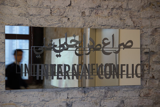 Ahmed Kamel - Artwork - Sculpture - Internal Conflict - With the Other, Mirror 50 x 120 cm + Metal words 35 x 100 x 0,5 cm, 2016